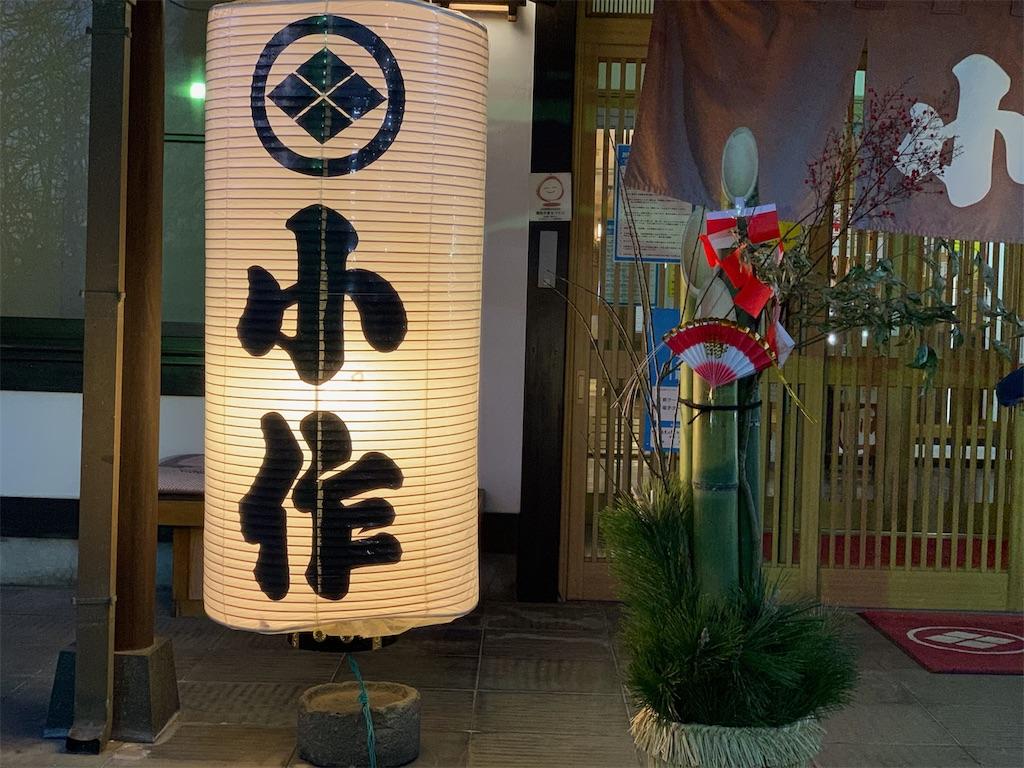 f:id:tsururiko:20210110202638j:image
