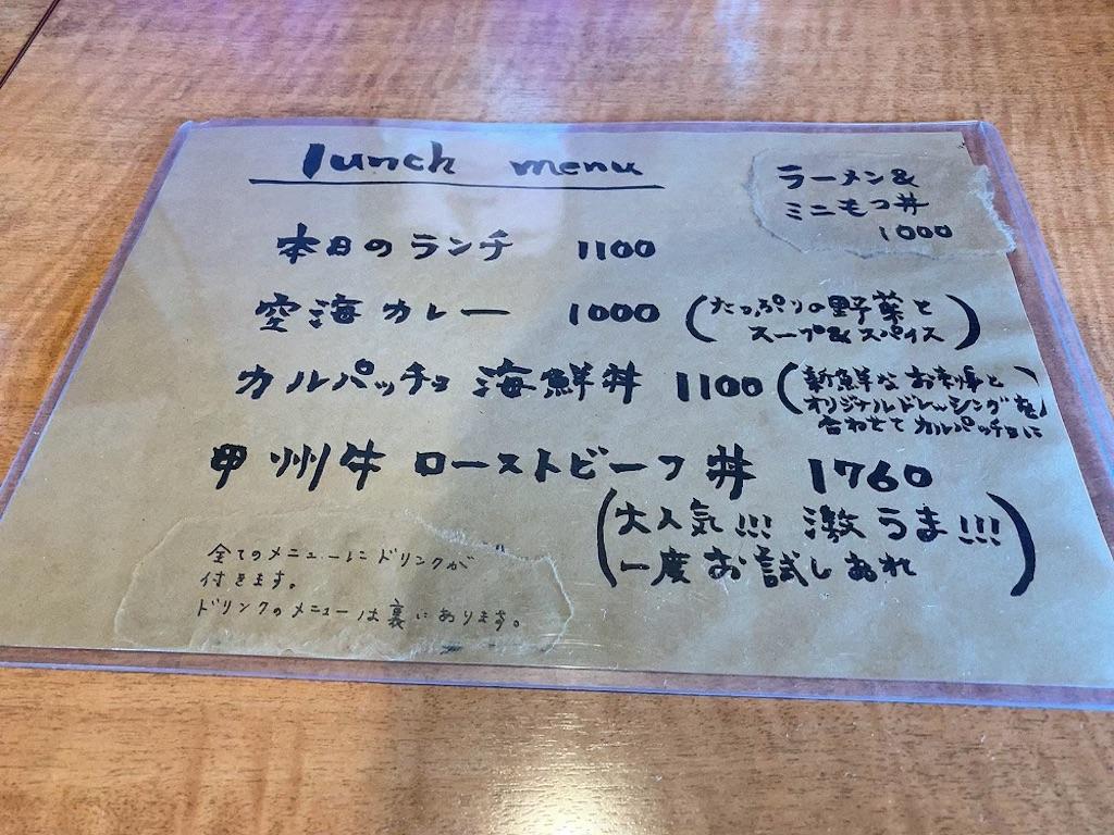 f:id:tsururiko:20210121221936j:image