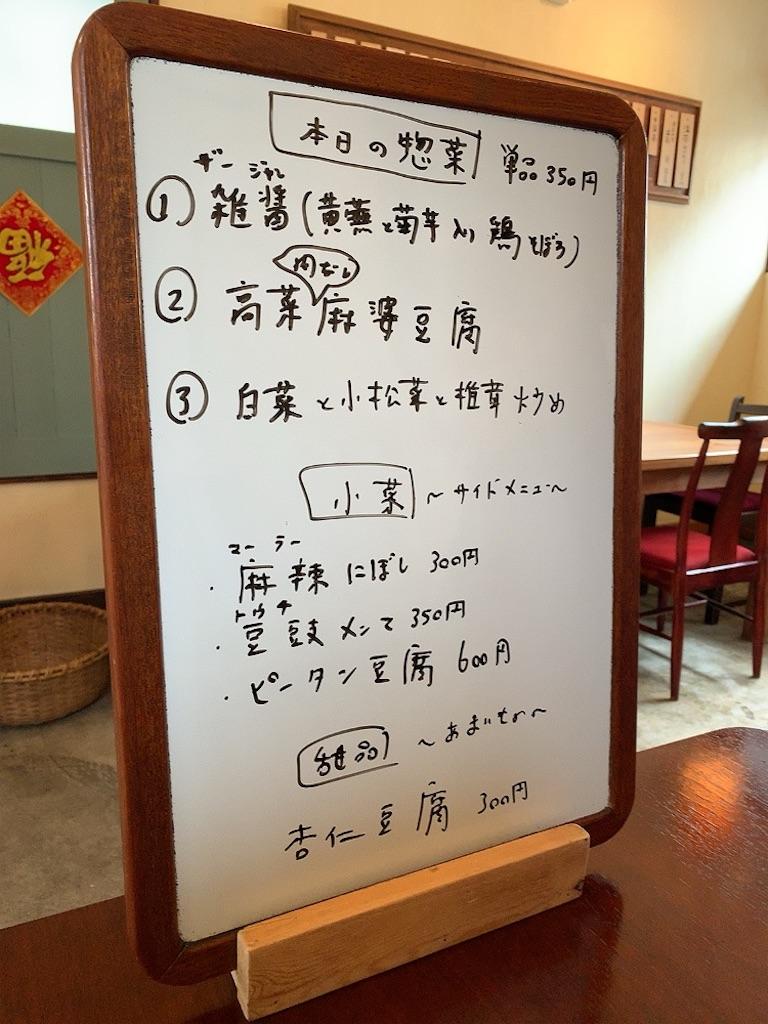 f:id:tsururiko:20210204224915j:image