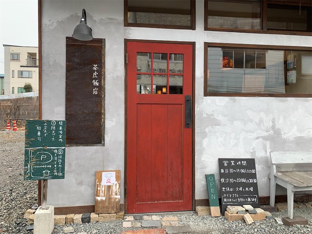 f:id:tsururiko:20210204225014j:image