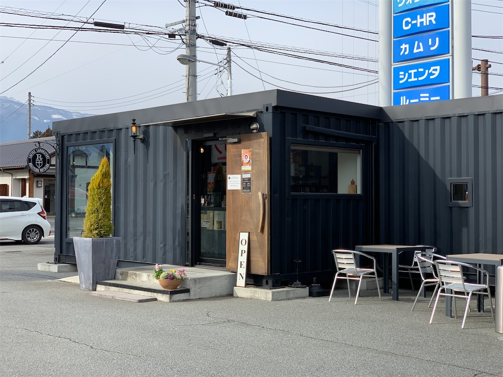 f:id:tsururiko:20210210224950j:image