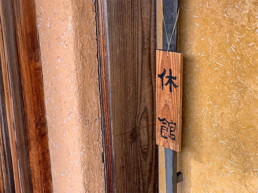 f:id:tsururiko:20210227143732j:image