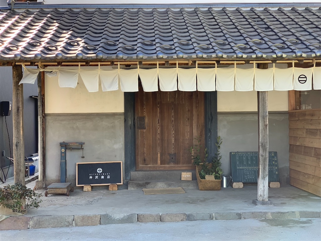 f:id:tsururiko:20210302171447j:image