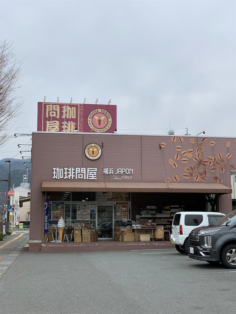 f:id:tsururiko:20210323225709j:image