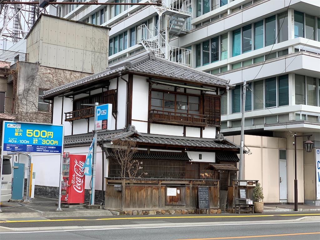 f:id:tsururiko:20210323230317j:image