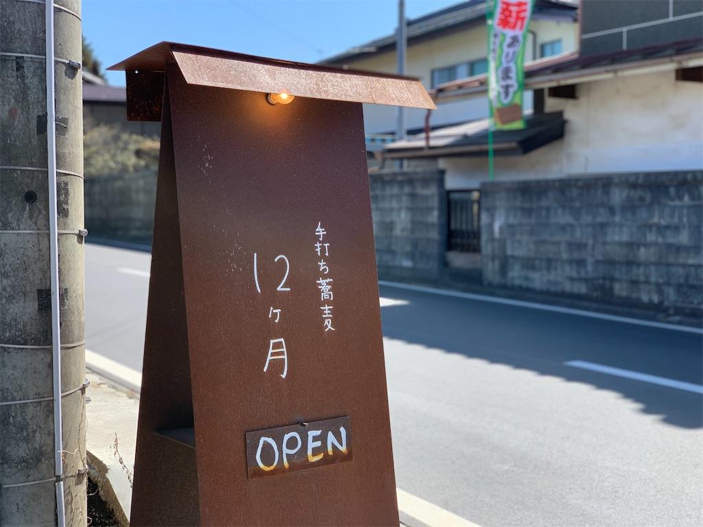 f:id:tsururiko:20210327182840j:image