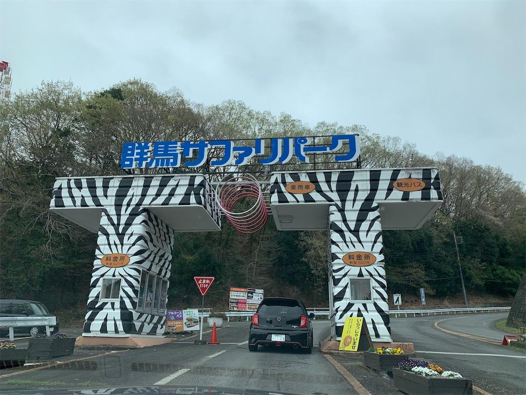 f:id:tsururiko:20210421091154j:image
