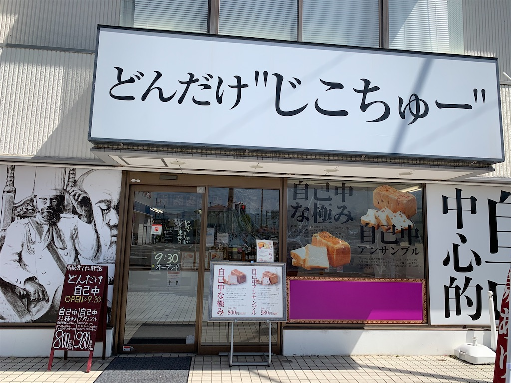 f:id:tsururiko:20210510174109j:image