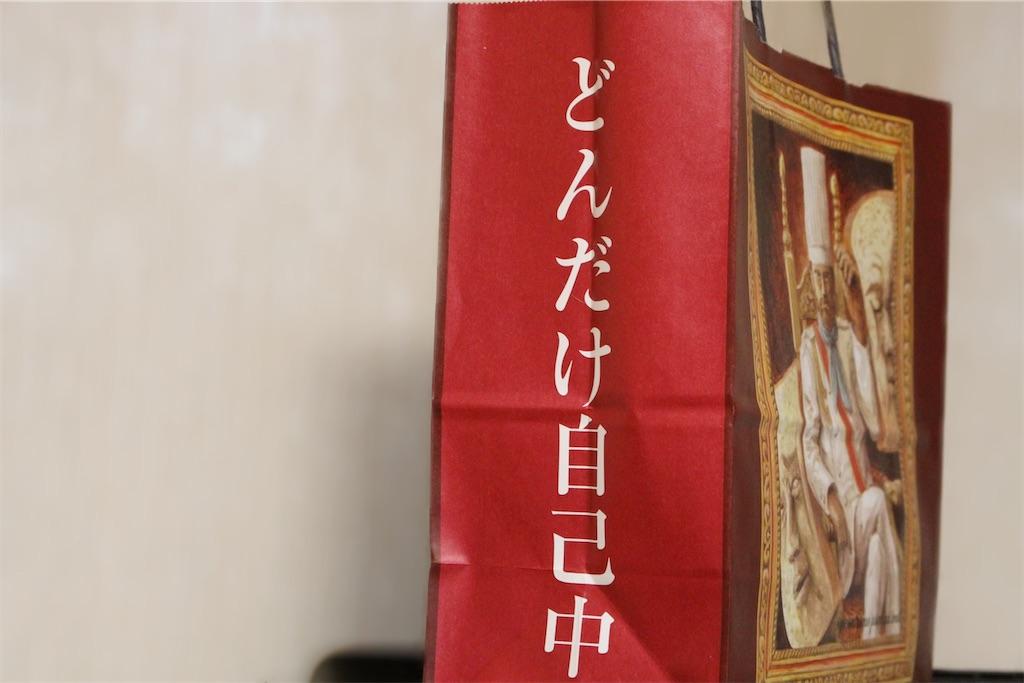 f:id:tsururiko:20210510174112j:image