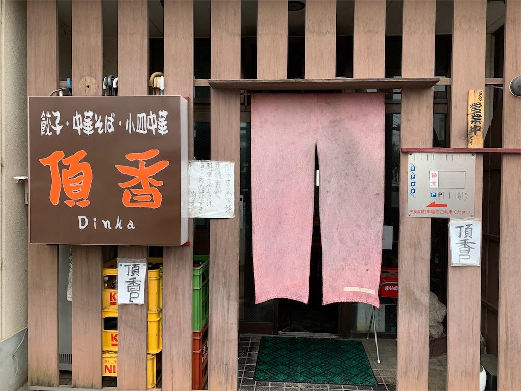 f:id:tsururiko:20210529184100j:image