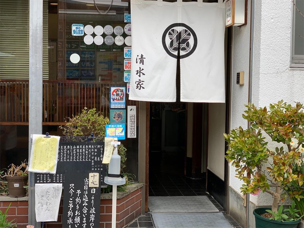 f:id:tsururiko:20210620200906j:image