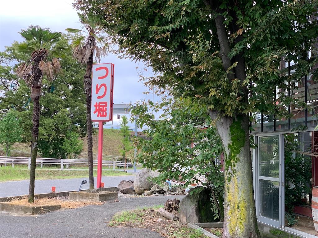f:id:tsururiko:20210915173202j:image