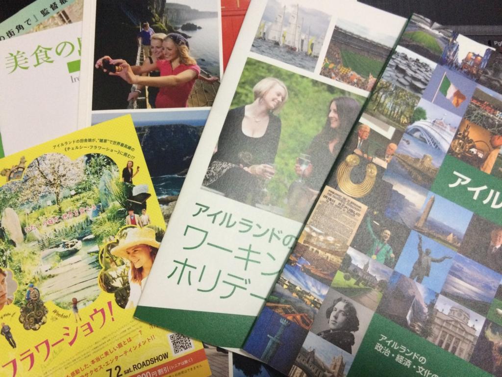 f:id:tsurusae:20160619200151j:plain