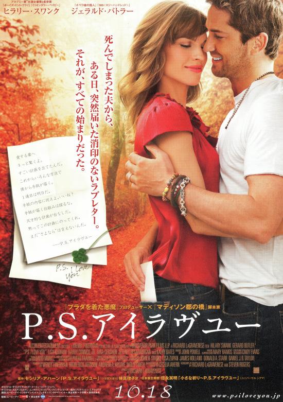 f:id:tsurusae:20160710013012j:plain