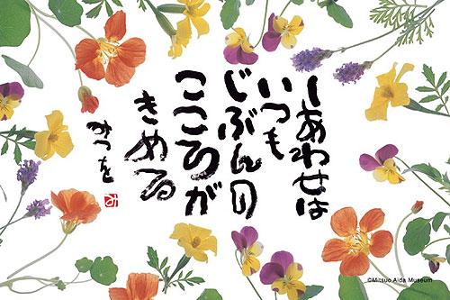 f:id:tsurusae:20161101045828j:plain