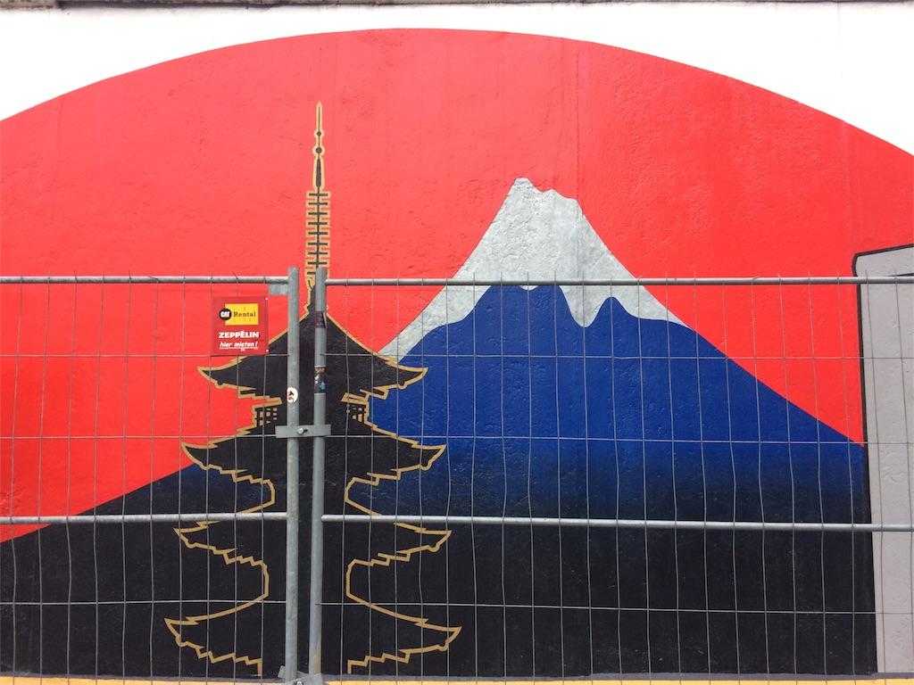f:id:tsurusae:20170106233818j:image