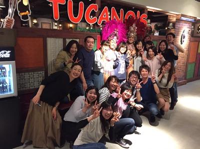 f:id:tsuruse_ah:20170713172211j:plain
