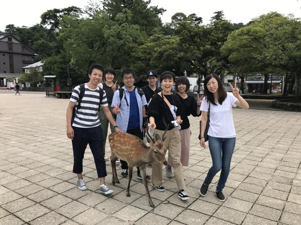 f:id:tsuruse_ah:20170918205955j:plain
