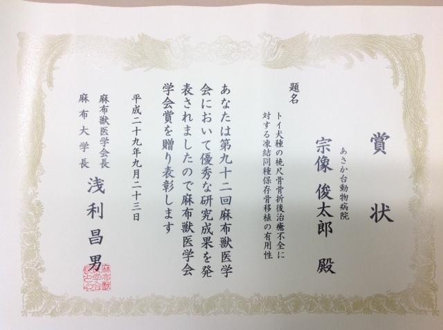 f:id:tsuruse_ah:20171007175359j:plain