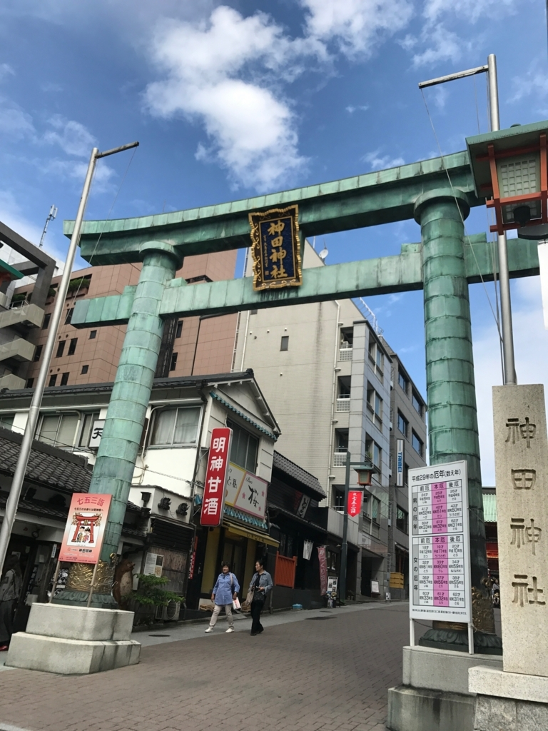 f:id:tsuruse_ah:20171016222833j:plain