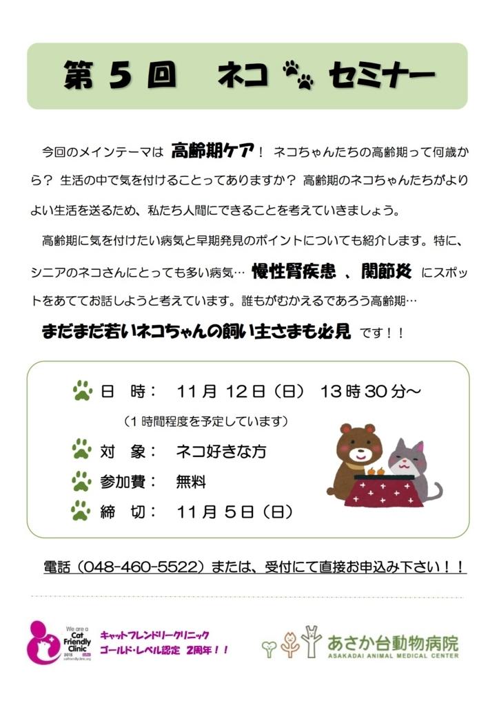 f:id:tsuruse_ah:20171021083310j:plain