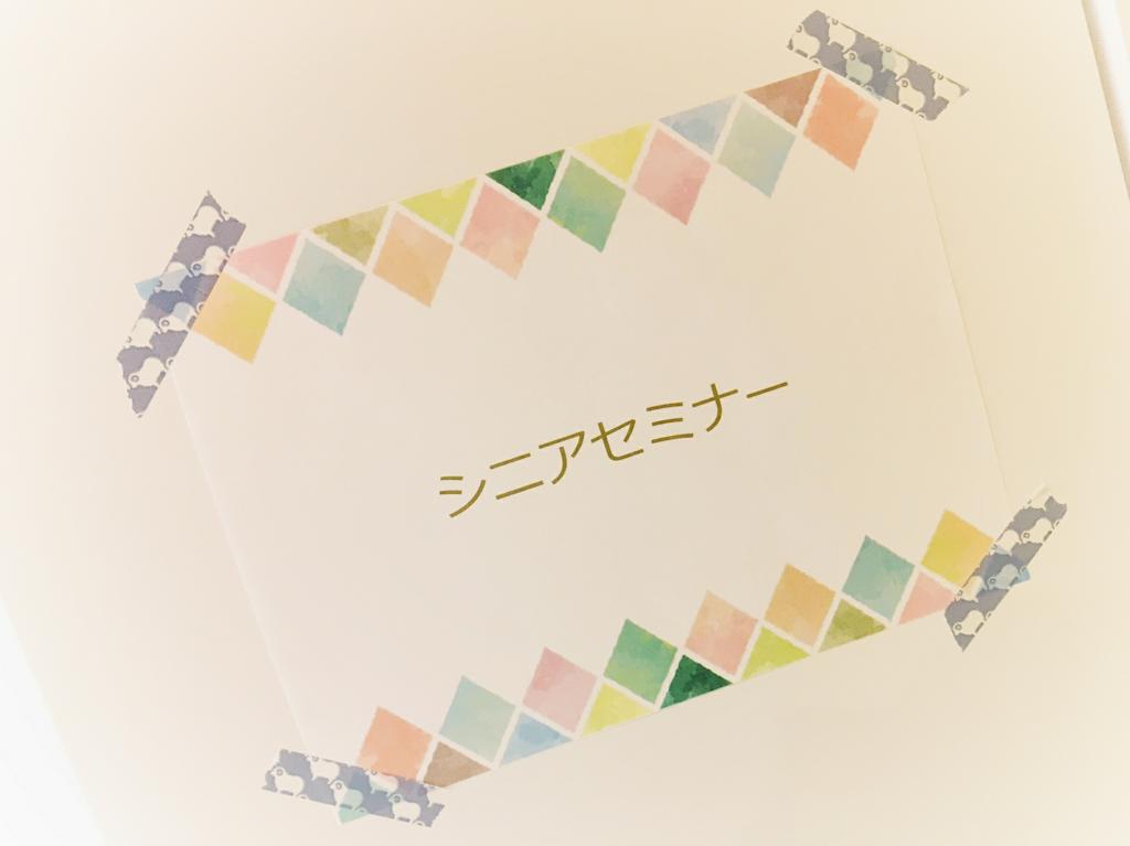 f:id:tsuruse_ah:20171218211516p:plain