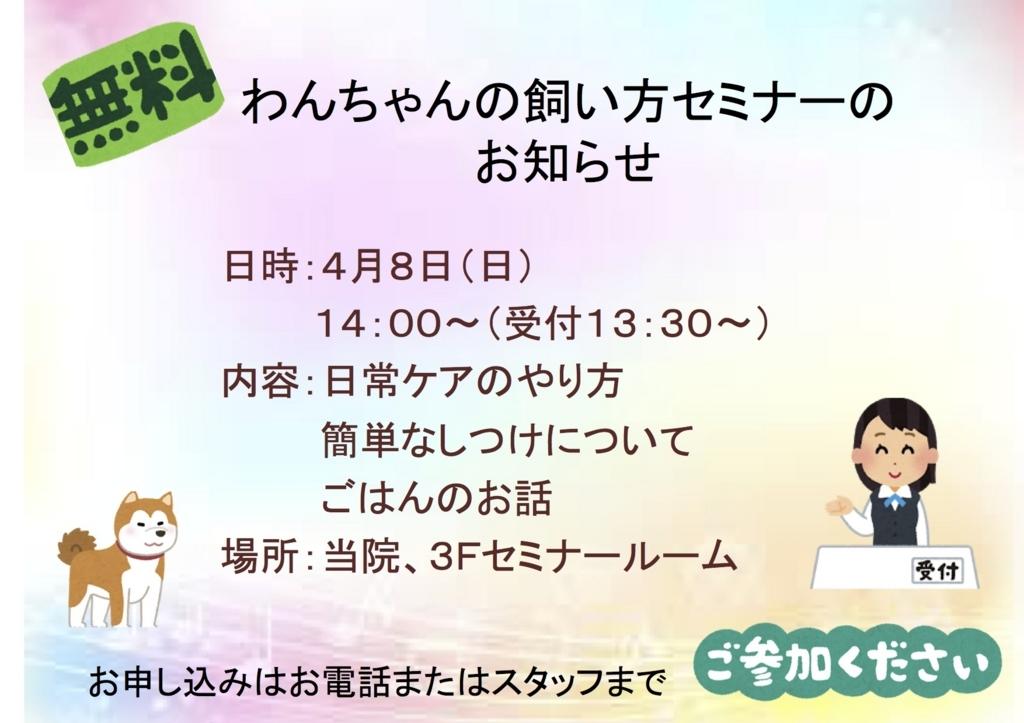 f:id:tsuruse_ah:20180405011459j:plain