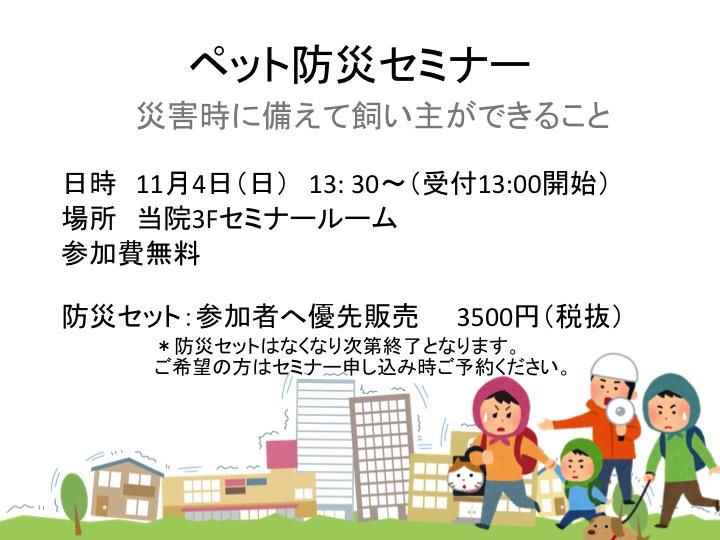 f:id:tsuruse_ah:20181011191514j:plain