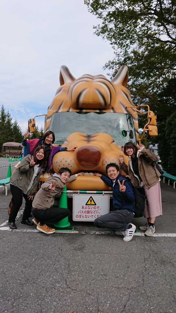 f:id:tsuruse_ah:20181103225307j:plain