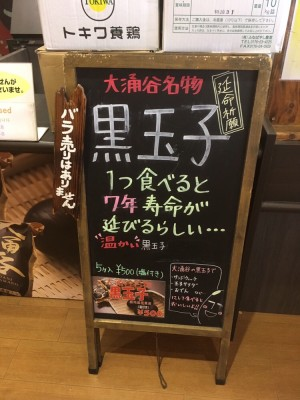 f:id:tsuruse_ah:20181115194139j:plain