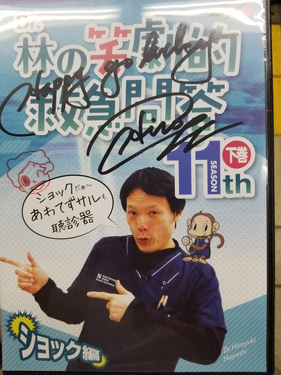 f:id:tsuruse_ah:20190731193900j:plain