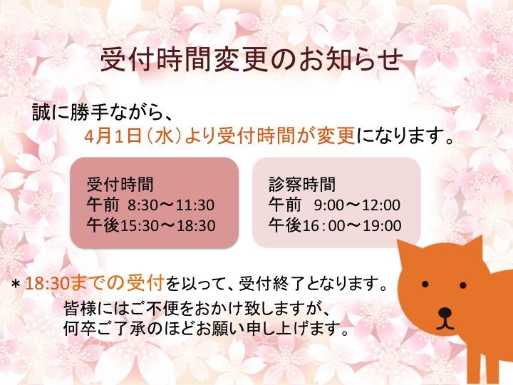 f:id:tsuruse_ah:20200317100908j:plain