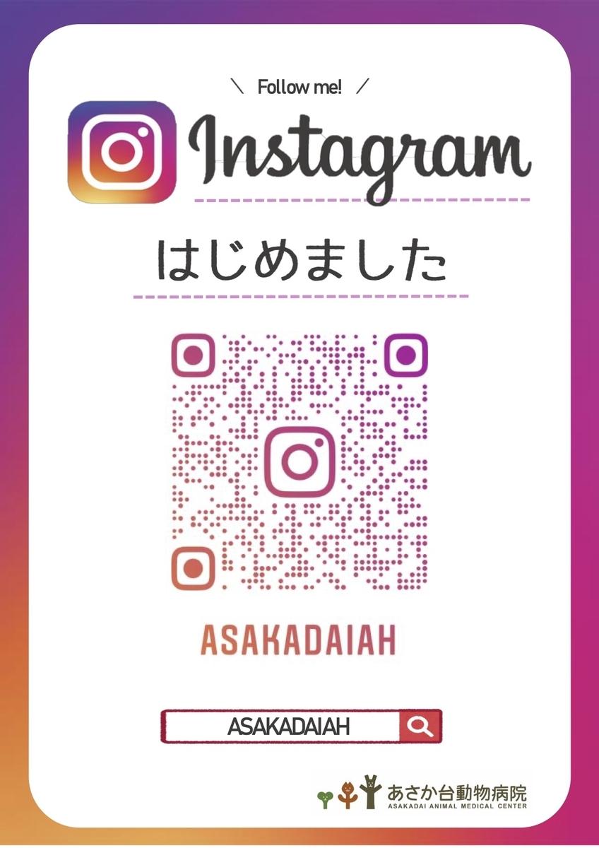f:id:tsuruse_ah:20200726192100j:plain