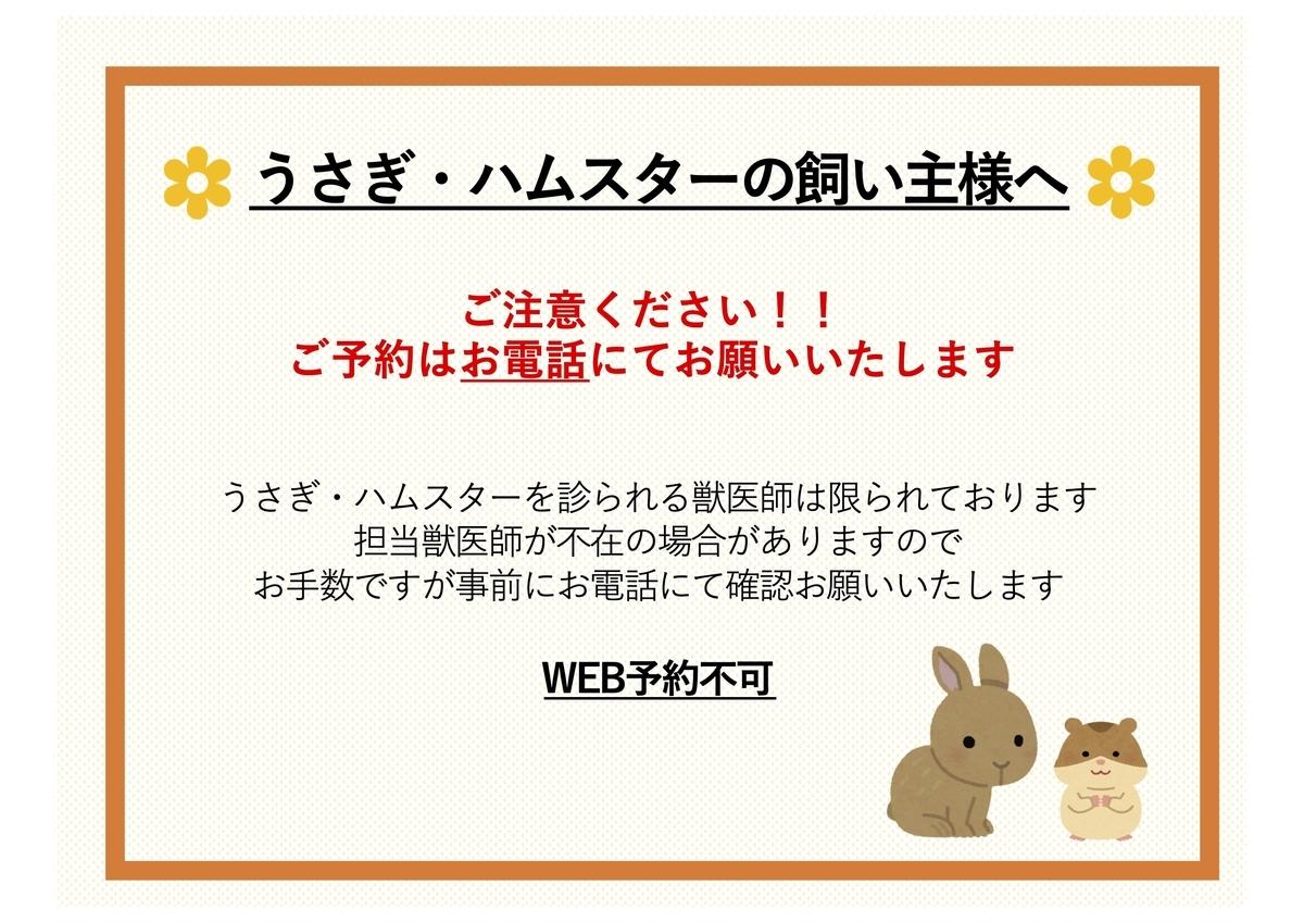 f:id:tsuruse_ah:20210514214502j:plain