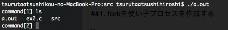 f:id:tsurutan:20150611110801p:plain
