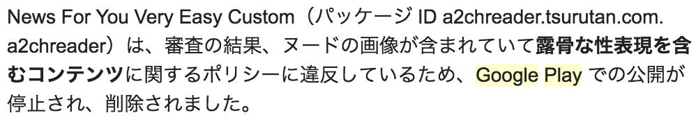 f:id:tsurutan:20160823205336p:plain