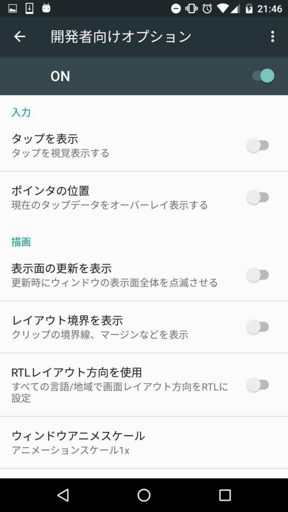 f:id:tsurutan:20161004214947j:plain