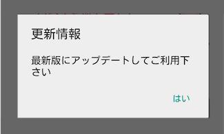 f:id:tsurutan:20161007144504p:plain