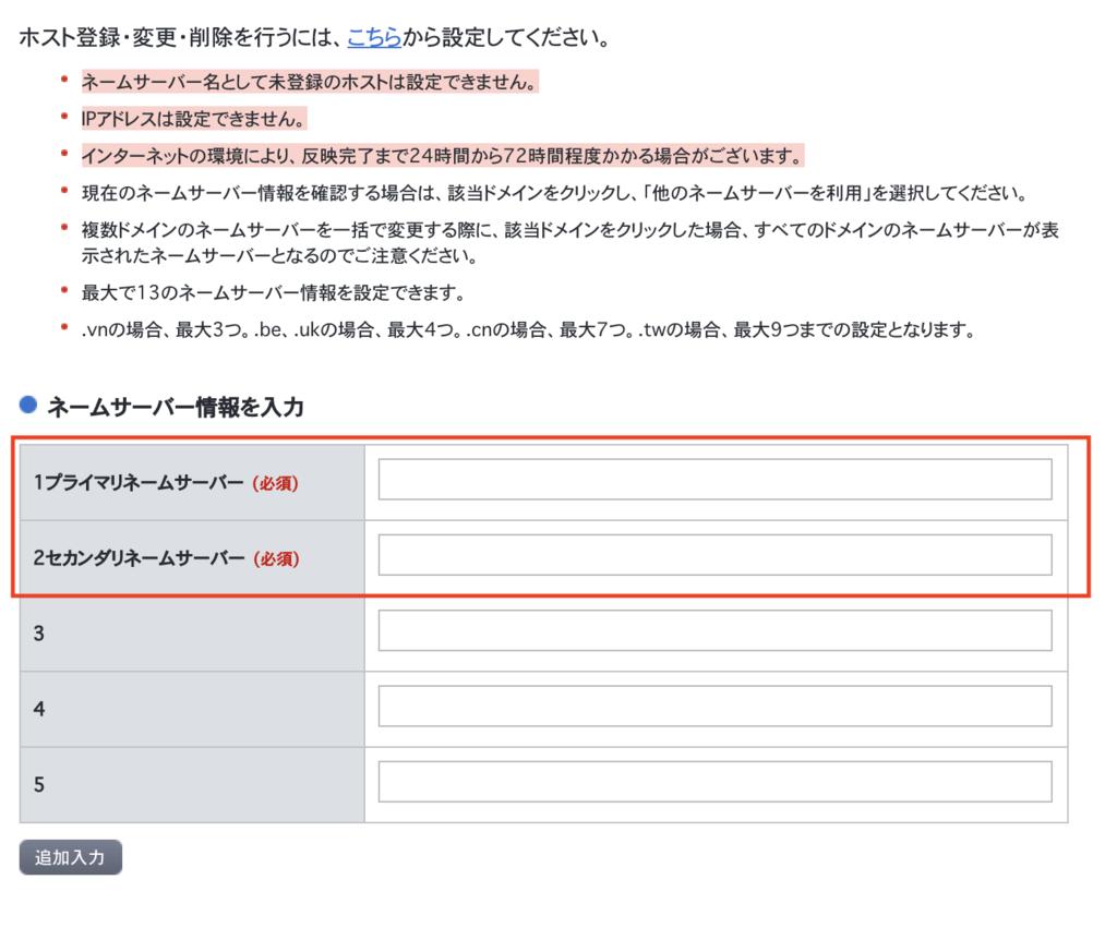 f:id:tsurutan:20181106145049p:plain