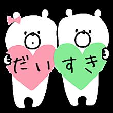 f:id:tsusa-sora:20190514105648p:plain