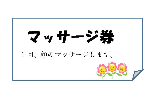 f:id:tsusa-sora:20190514105846j:plain