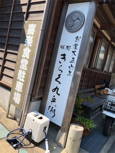f:id:tsusa-sora:20190527201202j:image