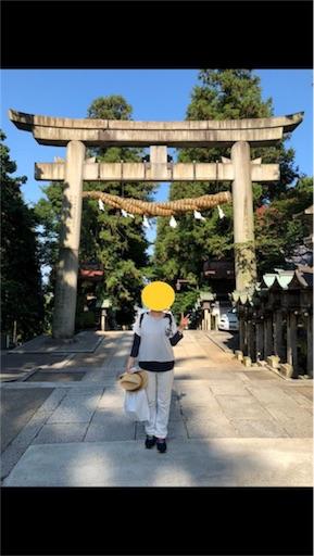 f:id:tsusa-sora:20190820162019j:plain