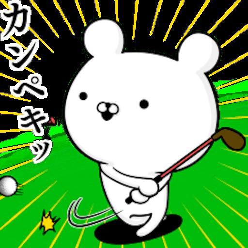 f:id:tsusa-sora:20191001125506p:image
