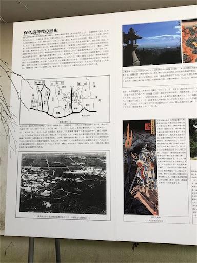 f:id:tsusa-sora:20200105201320j:image