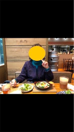 f:id:tsusa-sora:20200130203757j:image