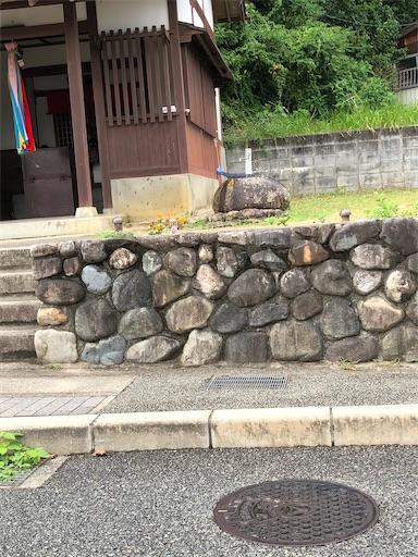 f:id:tsusa-sora:20200906111551j:image