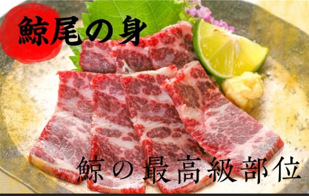 f:id:tsusa-sora:20210402000132j:image