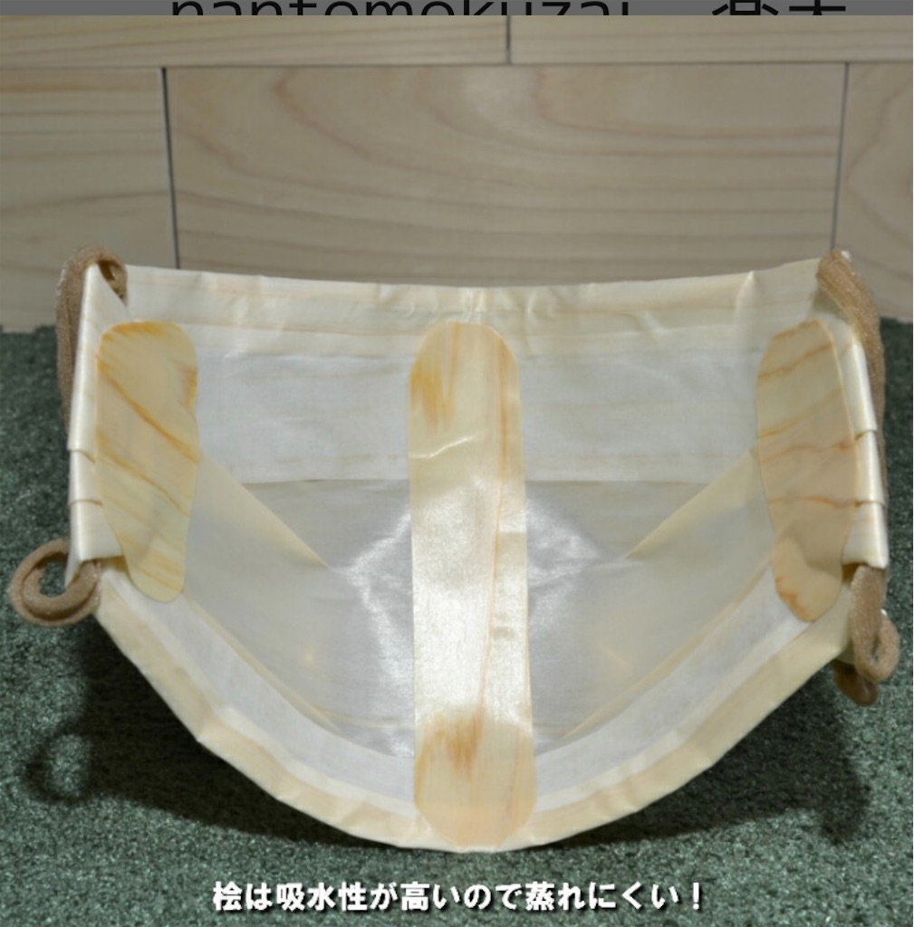 f:id:tsusa-sora:20210408212742j:image