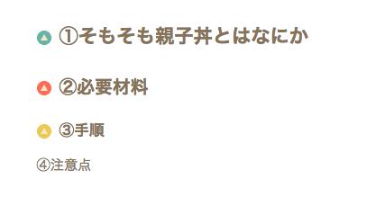 f:id:tsushan:20171111172736p:plain